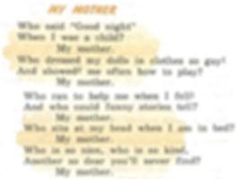 my mother стихи о семье на английском