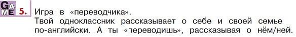 Верещагина английский язык 1 класс