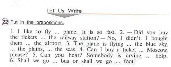 Гдз по английскому 4 класс верещагина часть 2 урок 33 упражнение 22.
