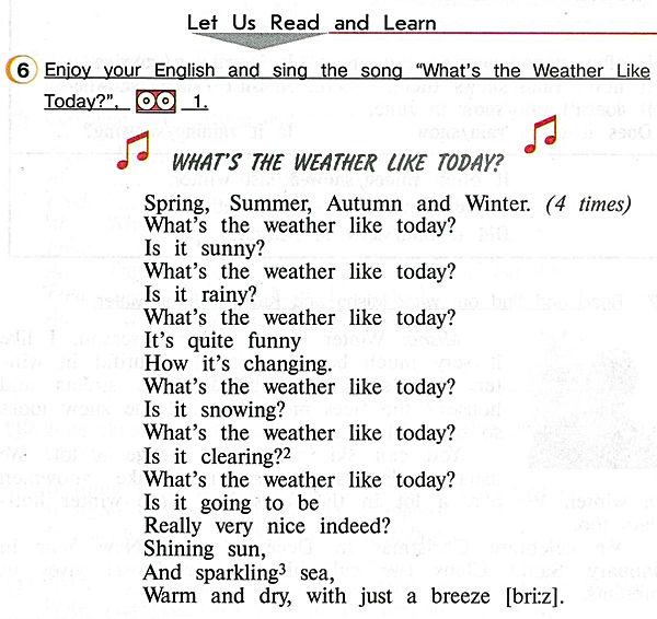 What's the weather like today? слушать онлайн стихотворение Верещагина 4 класс учебник урок 1.  Английскому языку 4 классу учебнику