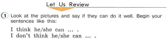 аудиокурс к учебнику английского языка верещагина. The fifth lesson. Рисунок 2. 3 класс. Урок 5. Упр 1