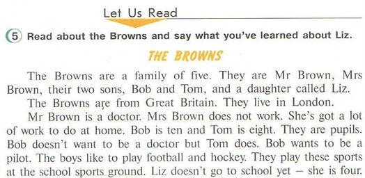 Верещагина 3 класс The Browns