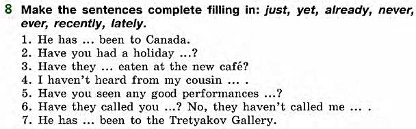 workbook верещагина афанасьева 5 класс