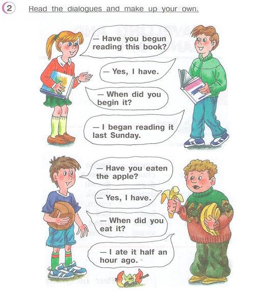 готовымидомашнимизаданиями английский 4 класс верещагина Read the dialogues and make up your own.
