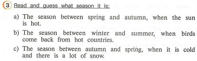 Английского языка 4 класса Read and guess what season it is: