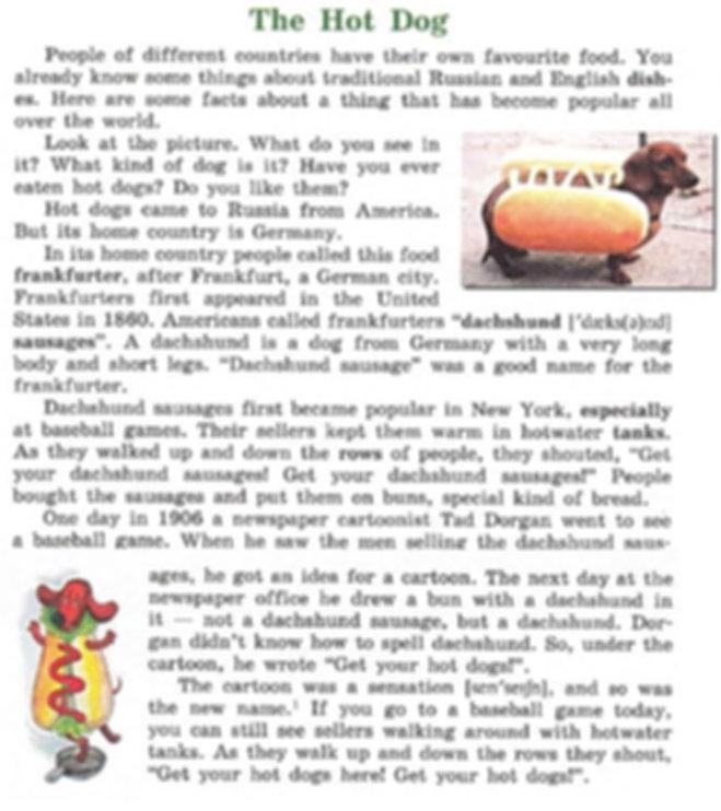 "Home reading Lesson 5, text ""The hot dog"" Ридер 5 класс перевод текстов верещагина слушать"