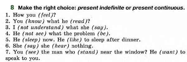 Английский язык книга для родителей верещагина