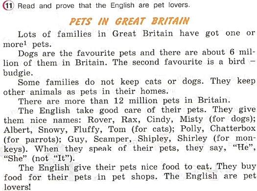 гдз по английскому 3 верещагину учебник 3 класс урок 48 упр 11 pets in great britain