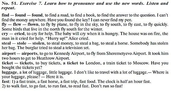 аудио 51 к учебнику верещагиной часть 2 урок 32 послушать онлайн.