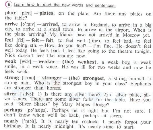 Аудио к учебнику верещагиной слушать онлайн 4 класс часть 2 урок 34  Learn how to read the new words and sentences.