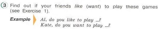 гдз английский 3. Do you like to play game. Рисунок. 3 класс. Урок 4, упражнение 3.