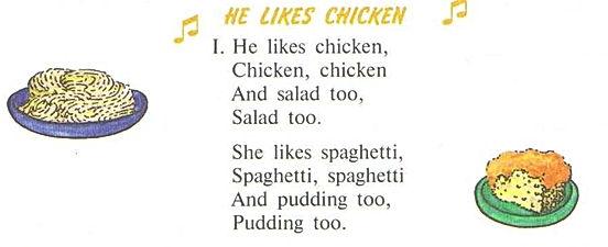 Песня He likes chiken верещагина 3 класс