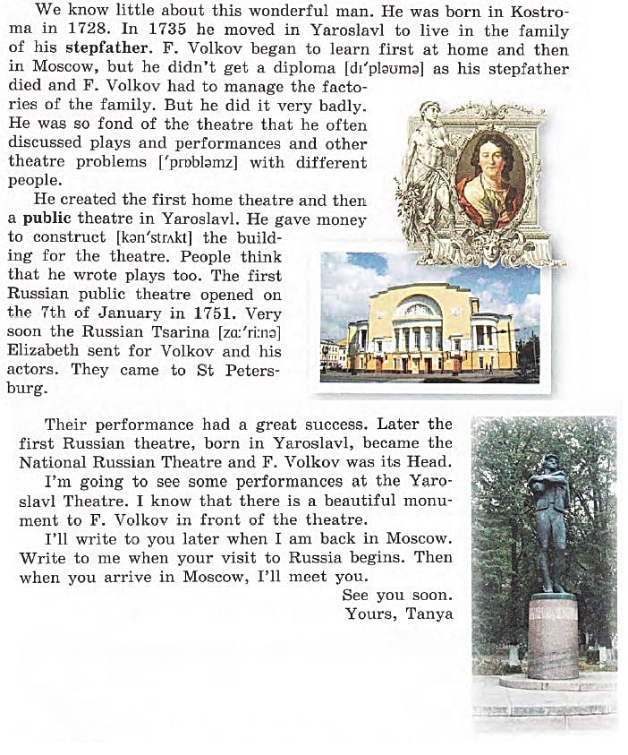 "Home reading Lesson 4, text ""A letter from Yaroslavl"""