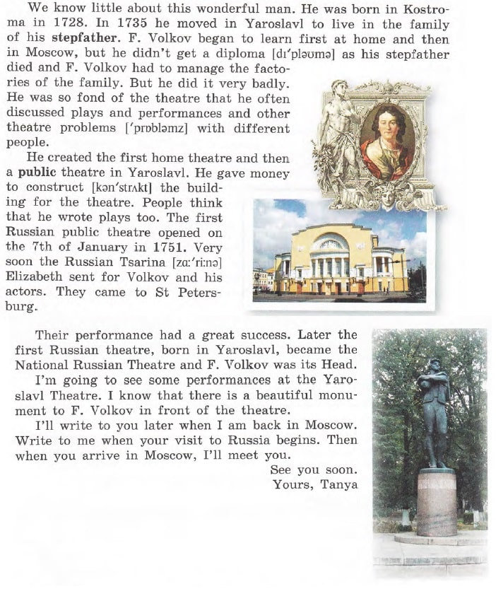 """Home reading Lesson 4, text """"A letter from Yaroslavl"""""""