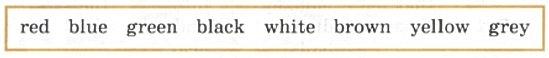 учебник верещагиной 3 класс. Colours. Рисунок. 3 класс. Урок 3, упр 2