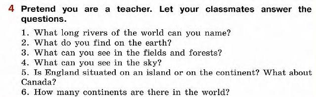 книга для учителя 5 верещагинаафанасьева
