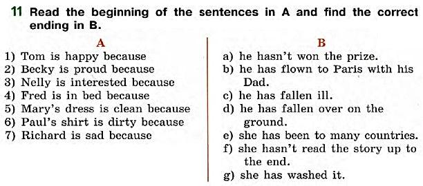 гдз верещагина афансьева английский язык 5 класс