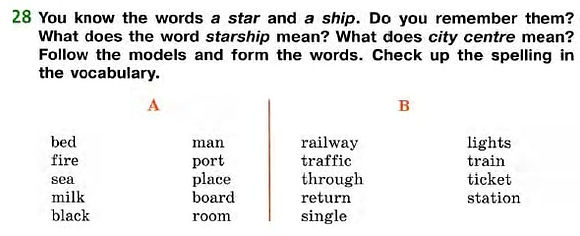Английский верещагина 5 класс домашние задания