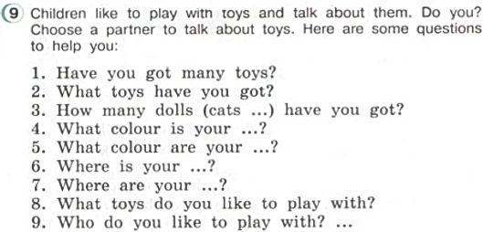 гдз по английскому языку 3 класс верещагина. talk about toys. Рисунок. 3 класс. Урок 3, упр 9