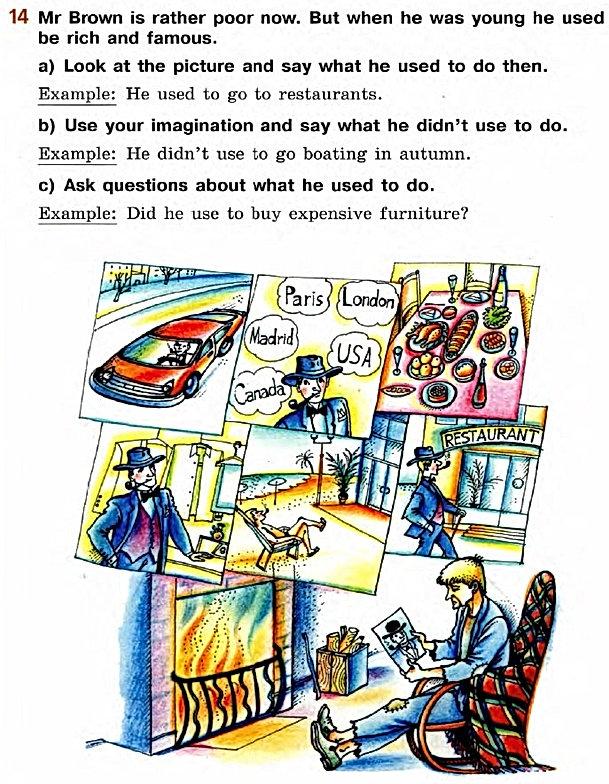 готовые домашние задания английский 5 класс верещагина