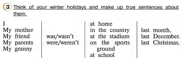 Верещагина афанасьеваанглийский язык 4 класс Think of your winter holidays and make up true sentences about them