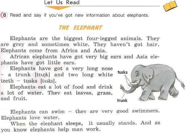Let us read the elephant верещагина часть 2 уро упржнение 8