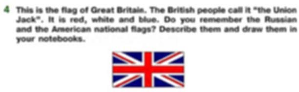 Английский язык 5 класс учебник ответы верещагина