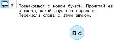 английский язык 1 верещагина урок 41