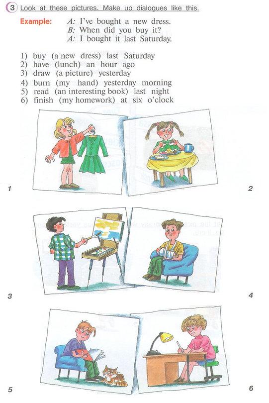 готовые домашние задания английского 4класса верещагиной Look at these pictures. Make up dialogues like this.