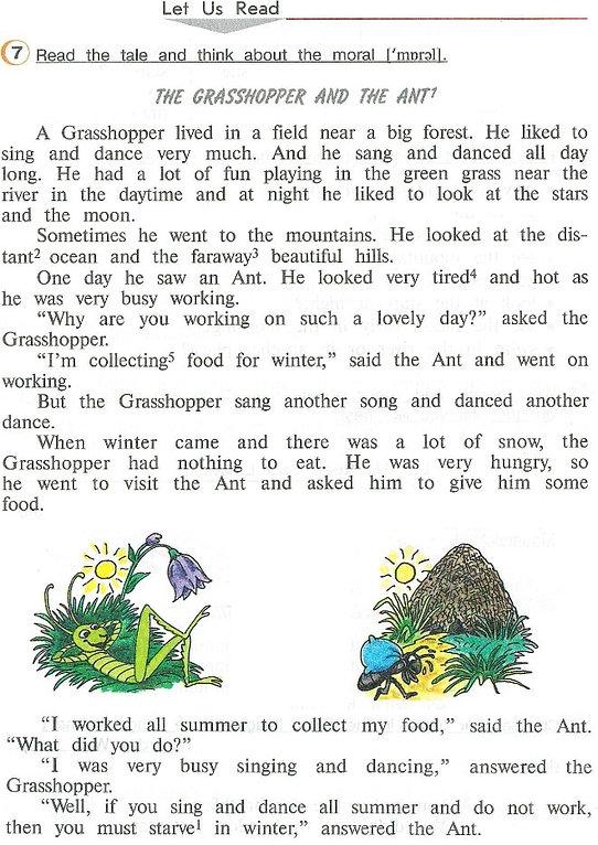 """Перевод сказки """"the crasshopper and the ant"""" в гдз верещагиной афанасьевой есть, а вот послушать сказку """"the crasshopper and the ant The crasshopper and the Ant. Read the tale and think about the moral."""