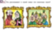английский язык 1 класс учебник ответы верещагина 25 урок  на страницахучебника 44-45