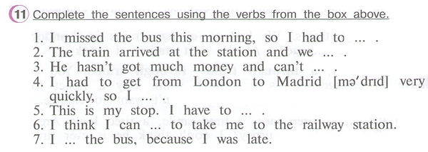 Гдз английский язык 4 класс верещагина афанасьева часть 2 упражнение 11  Complete the sentences using the verbs from the box above.