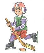 аудиокурс к учебнику английского языка верещагина. The fifth lesson, hockey. Рисунок 9. 3 класс. Урок 5. Упр 1