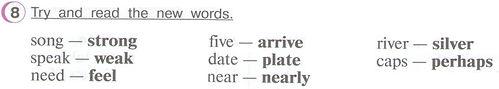 Гдз по английскому 4 класс верещагина учебник часть 2 упражнение 8  Try and read the new words.