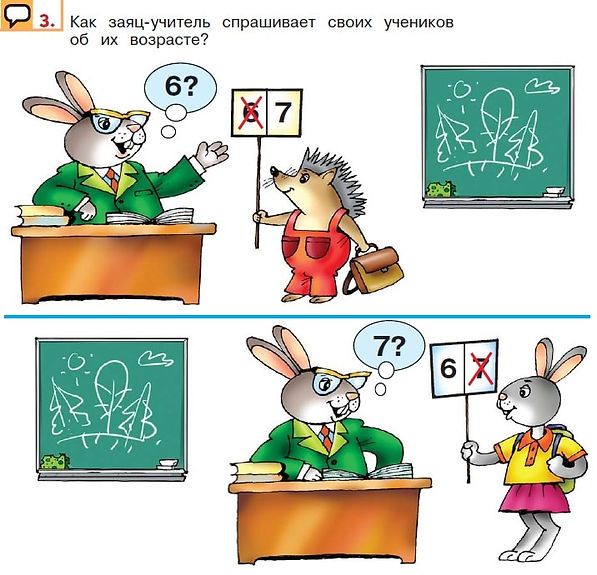 гдз английский язык 1 класс верещагина притыкина 10 урок упражнение 3