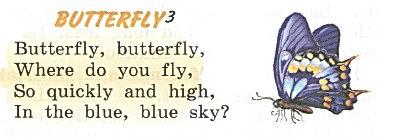 Стихотворение butterfly Верещагина урок 80 упражнение 5слушать , аудио к урокам верещагиной стр 109 100слушать онлайн, диск 100верещагина притыкина 3 класс часть 2