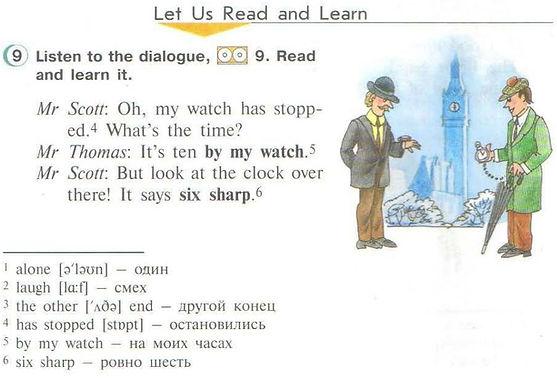 Верещагина учебник 3 класс страница 34 упр.9 It's ten by my wach