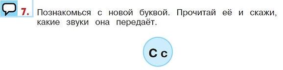 английский язык 1 класс домашние задания