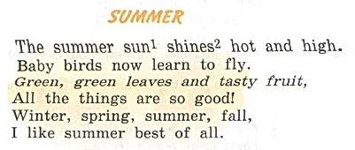 summer стихотворение верещагина слушать аудио