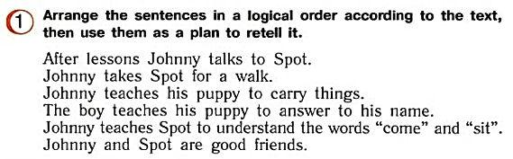 верещагина английский язык ридер. The new puppy. Part 4. Рисунок 1. reader book 3 класс, урок 2, упр 1