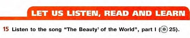 The beauty of the world песня для детей учебник верещаигна 5 класс слушать запись 25