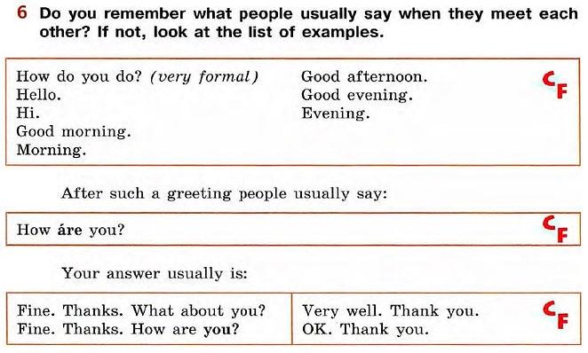 английский язык 5 класс верещагина учебник