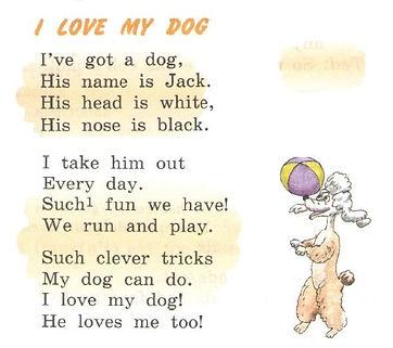 I love my dog верещагиной 3 класс урок 41 упр 7
