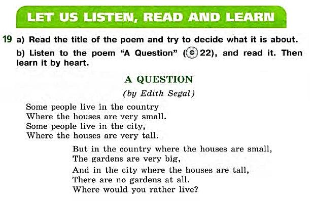 СтихотворениеA Question слушать верещагина 5 класс запись 22