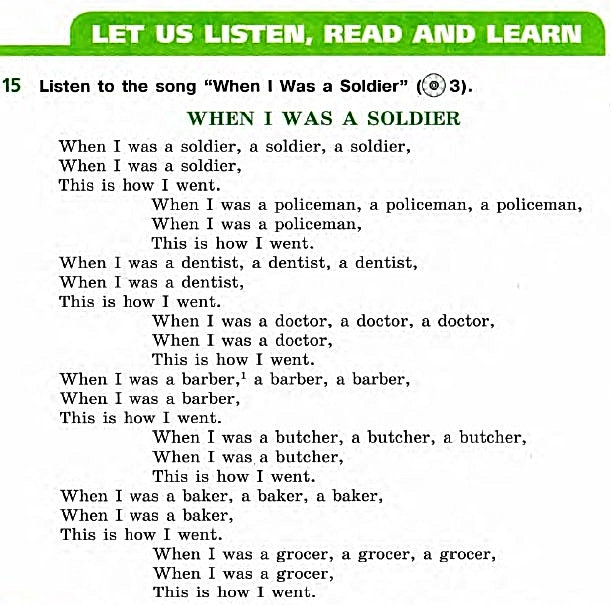 When I was a soldier детская песня верещагина аудио 3
