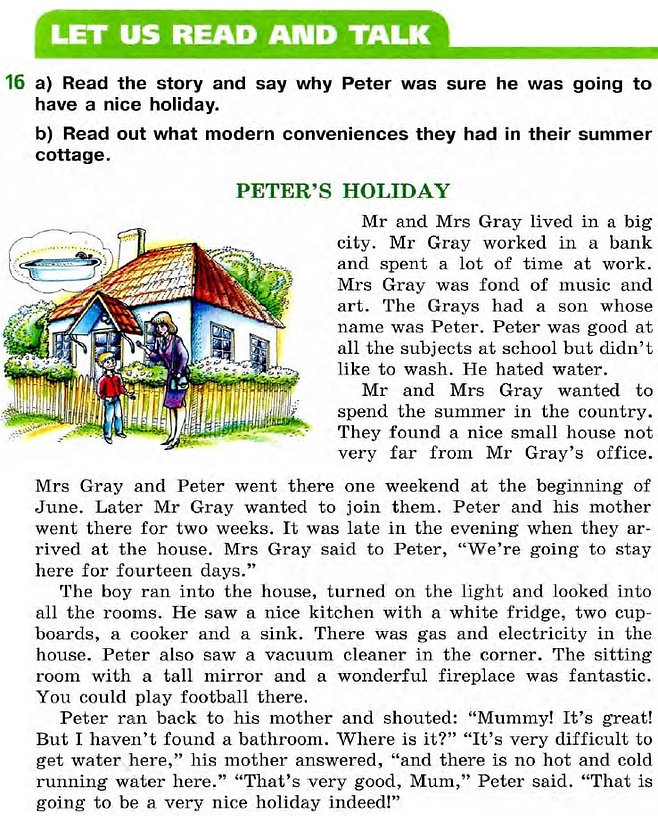 Peter's holiday перевод текста