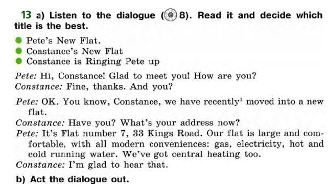 Запись номер 8 верещагина афанасьева 5 класс скачать аудио к учебнику