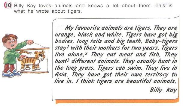 My favorite animals верещагина урок 47 упражнение 10