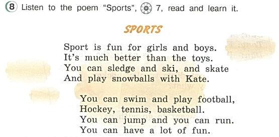 Верещагина 3 класс стихотворение Sports аудио слушать. Exercise 8. Рисунок 1. 3 класс. Урок 5, упр 8