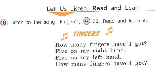 Fingers Слушать Верещагина аудио 55. Запись 55 Верещагина часть 2. Верещагина Притыкина аудиозапись номер 55